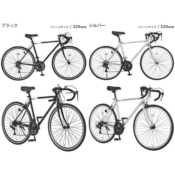 ロードバイク ロードレーサー 自転車 本体 初心者 700c シマノ21段変速 ドロップハンドル 2wayシステムブレーキ Grandir Sensitive|voldy|03