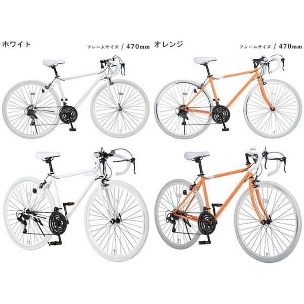 ロードバイク ロードレーサー 自転車 本体 初心者 700c シマノ21段変速 ドロップハンドル 2wayシステムブレーキ Grandir Sensitive|voldy|04