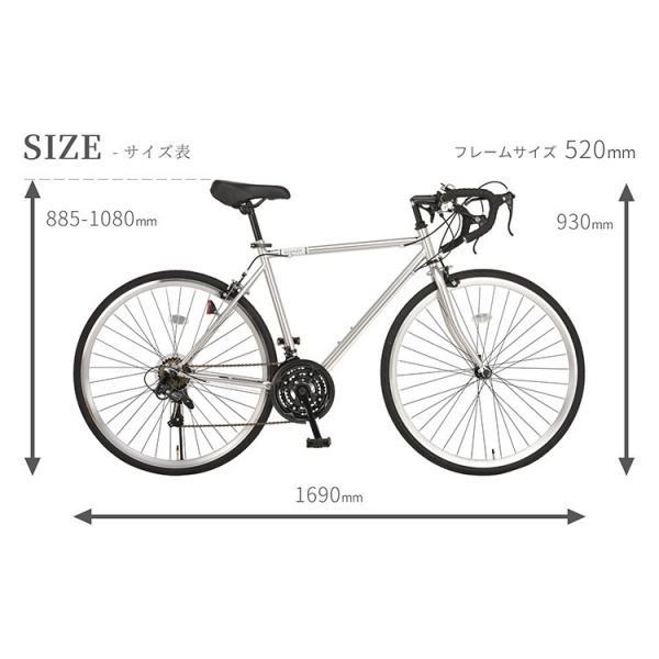 ロードバイク ロードレーサー 自転車 本体 初心者 700c シマノ21段変速 ドロップハンドル 2wayシステムブレーキ Grandir Sensitive|voldy|06