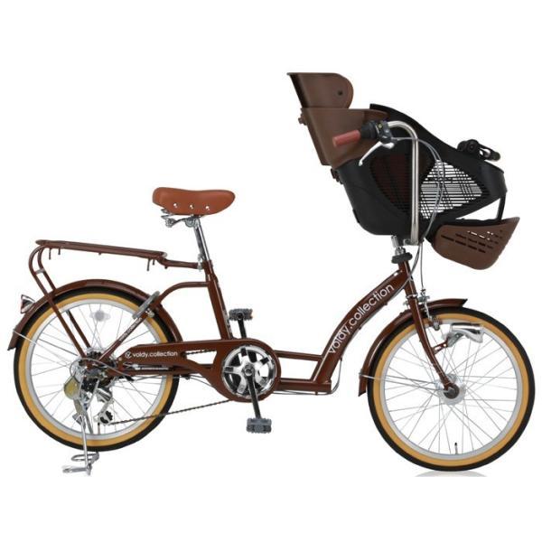 完成品 子供乗せ自転車 BAA 20インチ 3人乗り対応 シマノ外装6段変速 LEDオートライト voldy.collection VO-KDL206HD-BAA|voldy|02