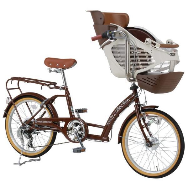完成品 子供乗せ自転車 BAA 20インチ 3人乗り対応 シマノ外装6段変速 LEDオートライト voldy.collection VO-KDL206HD-BAA|voldy|03