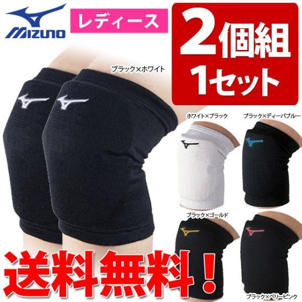 バレーボールアシスト ヤフー店_mizuno-2set-01