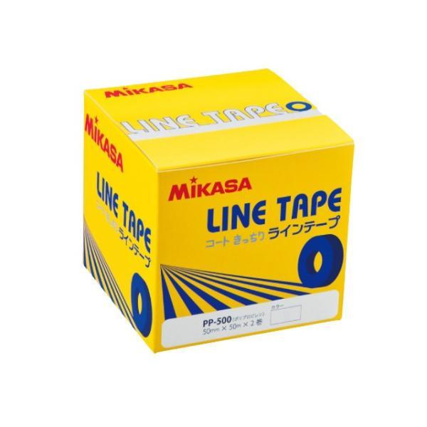 ミカサ(MIKASA) ラインテープ 50mm×50m×2巻入 体育館 PP500 volleyballassist 02