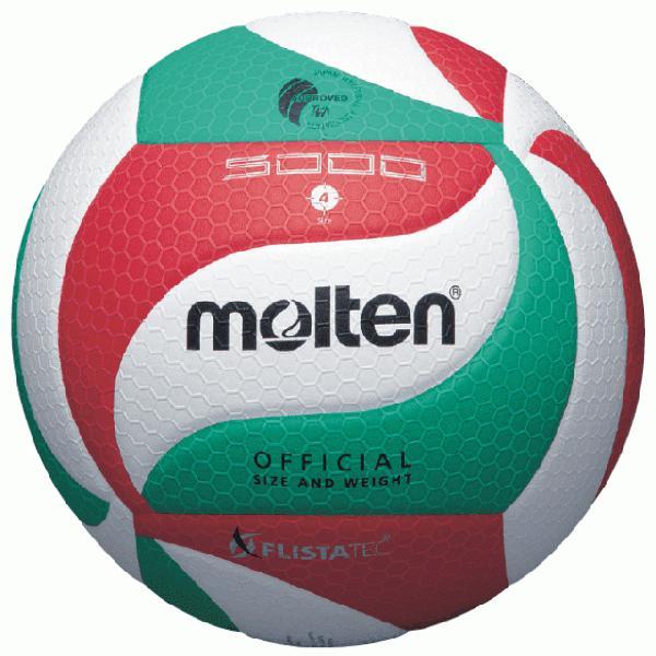 バレーボール4号検定球 12個セット「ミカサ6球とモルテン6球」V4M5-MVA4-12-N (ネーム入り)|volleyballassist|03