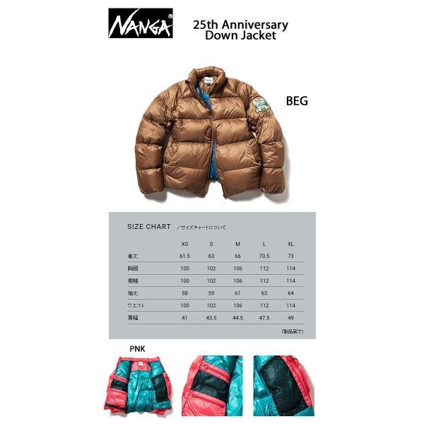 NANGA ナンガ 25th Anniversary Down Jacket 25周年記念ジャケット アニバーサリー ダウン ジャケット メンズ NANGA DOWN WEAR 09 2019FW|voltage|02