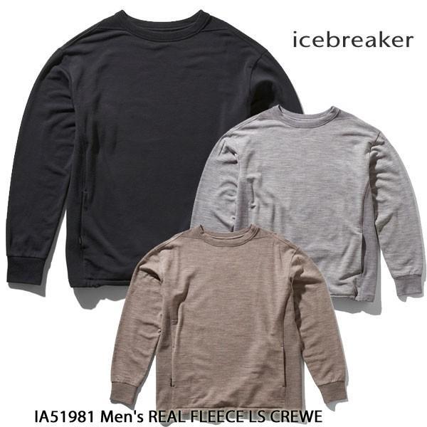 Icebreaker アイスブレーカー REAL FLEECE LS CREWE  IA51981 メンズ リアルフリース ロングスリーブ クルー メリノウール 長袖 アウトドア DM ME TR|voltage