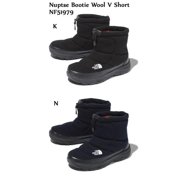 The North Face ノースフェイス Nuptse Bootie Wool V Short NF51979 K N C ヌプシブーティーウールVショート ショート ブーツ ザ・ノース・フェイス|voltage|02