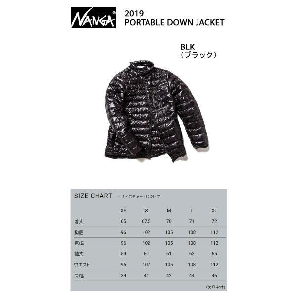 NANGA ナンガ PORTABLE DOWN JACKET ポータブルダウンジャケット ポケッタブル NANGA DOWN WEAR 09 2019FW|voltage|02