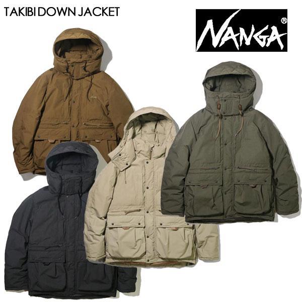 NANGA ナンガ TAKIBI DOWN JACKET タキビダウンジャケット メンズ ダウンジャケット 2020 AUTUMN/WINTER 予約商品|voltage