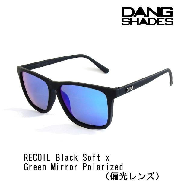 DANG SHADES ダンシェイディーズ RECOIL Black Soft x Green Mirror Polarized(偏光レンズ)サングラス ダン・シェイディーズ vidg00378|voltage