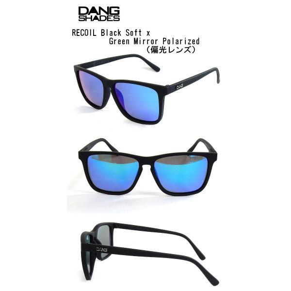 DANG SHADES ダンシェイディーズ RECOIL Black Soft x Green Mirror Polarized(偏光レンズ)サングラス ダン・シェイディーズ vidg00378|voltage|02