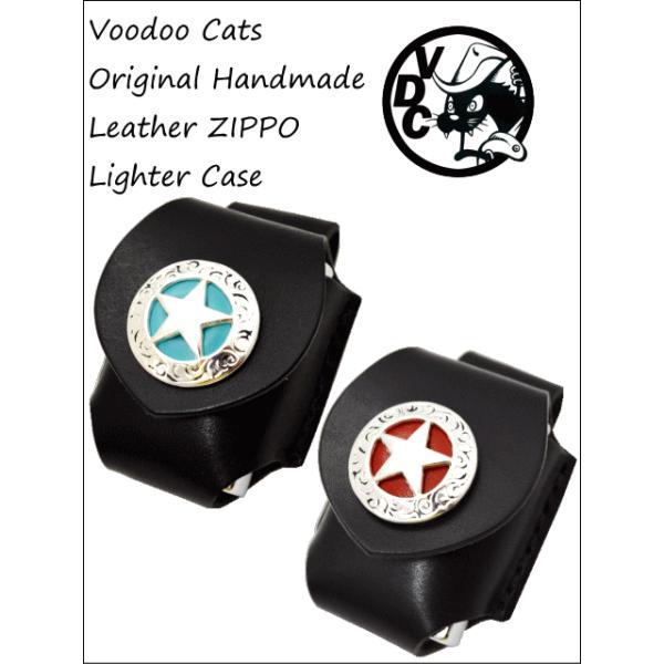 ZIPPOケース オイルライターケース 黒 スターコンチョ 牛革 栃木レザー