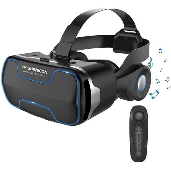 VRヘッドセットVRヘッドマウントディスプレイ3DスマホVRヘッドホン付モバイル型4.7〜6.5インチスマホ本体操作可眼鏡対応1