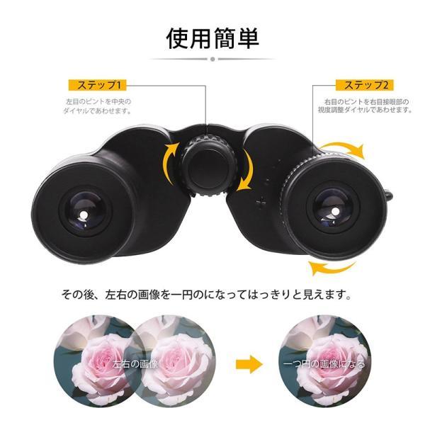 コンサート双眼鏡 8x21  8倍21口径 ミニ超小型携帯軽量 折りたたみ型 子供遊び用 旅行  調節ストラップ  収納ケース付き  日本語取扱書  ホワイトDDM