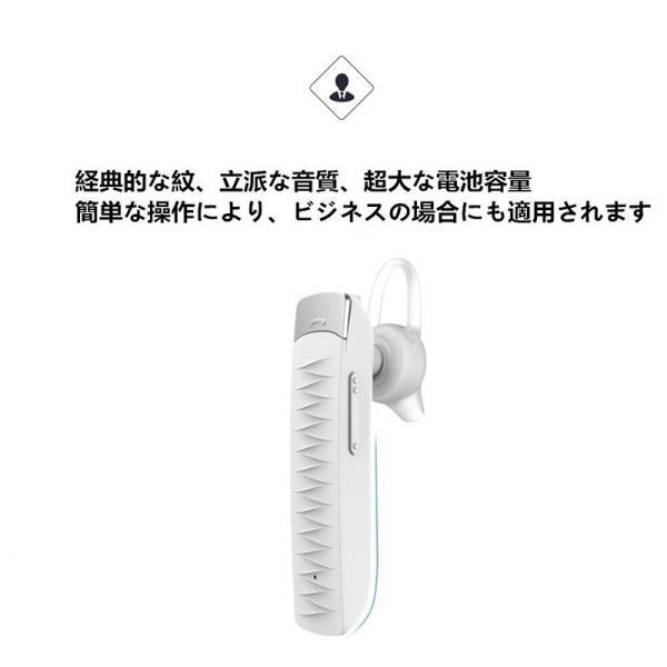 送料無料Bluetoothイヤホン ブルートゥース ヘッドセット ワイヤレス イヤホン 片耳 小型 軽量 ヘッドホン ハンズフリー 通話 高音質 DDM