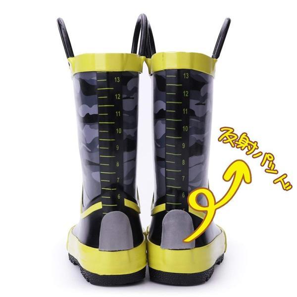 送料無料長靴 キッズレインブーツ ハンドル・収納袋付き 雨靴 女の子 男の子 男女兼用 梅雨対策 アウトドア 通園・通学用 14.5〜22cmDDM