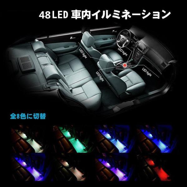 送料無料車 LEDテープライト RGB LEDテープ 音に反応 サウンドセンサー内蔵 フットランプ フルカラー 足下照明 多種フラッシュモード  全8色リモコン付きDDM|vourvoir2|03