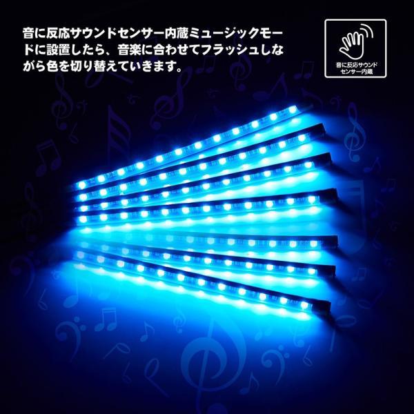 送料無料車 LEDテープライト RGB LEDテープ 音に反応 サウンドセンサー内蔵 フットランプ フルカラー 足下照明 多種フラッシュモード  全8色リモコン付きDDM|vourvoir2|06