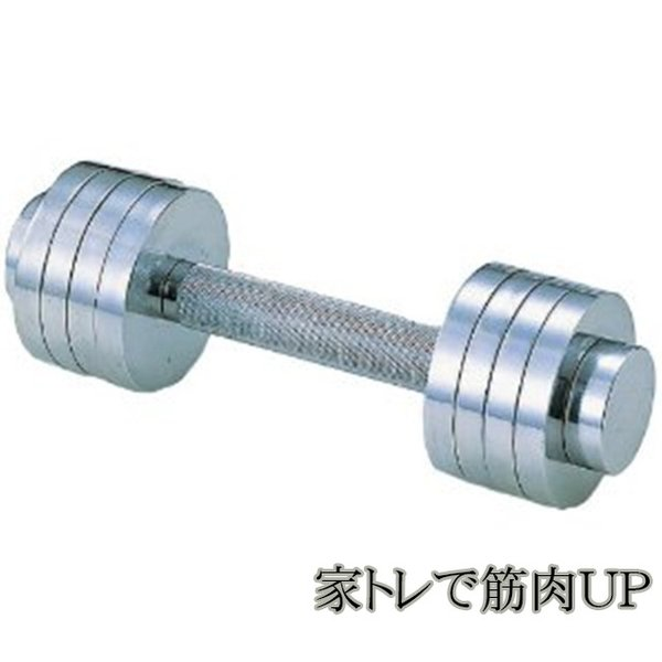 DANNO アジャスタダンベルST 5kg (1本) D-5373 ウエイトトレーニング ダンベル 筋トレ 家トレ【代引不可】
