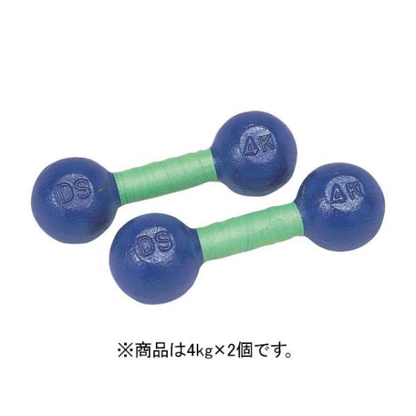 DANNO 松山 鉄アレー 4kg D-807 松山 家トレ【代引不可】