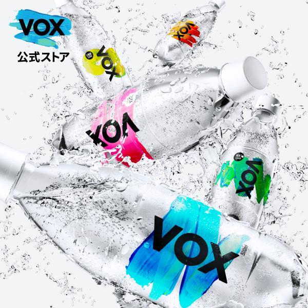 VOX 強炭酸水 500ml×24本 送料無料 世界最高レベルの炭酸充填量5.0 軟水 スパークリングウォーター 選べる5種類|vox-official-store