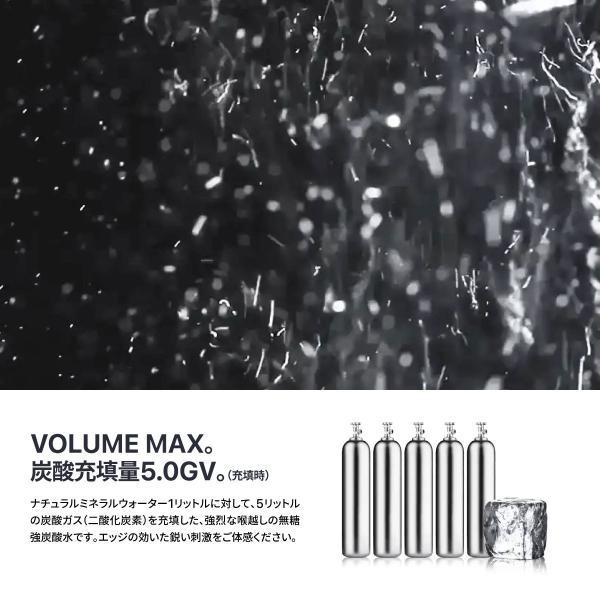 VOX 強炭酸水 500ml×24本 送料無料 世界最高レベルの炭酸充填量5.0 軟水 スパークリングウォーター 選べる5種類|vox-official-store|04
