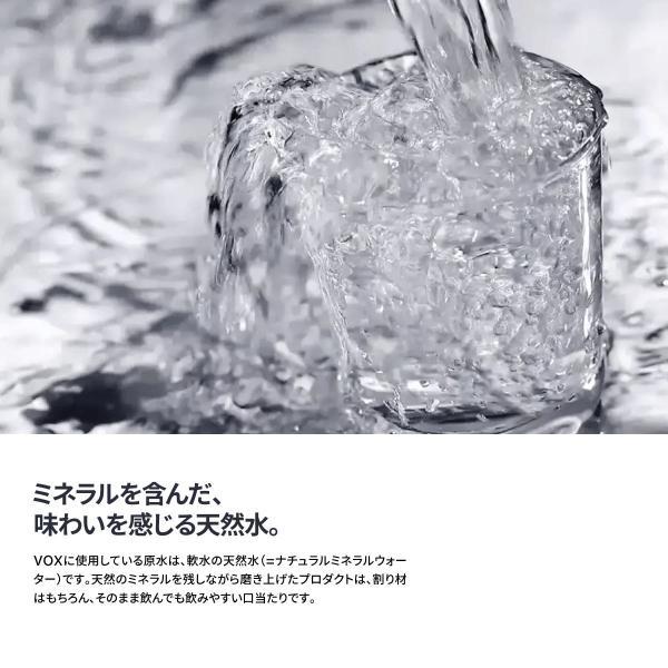 VOX 強炭酸水 500ml×24本 送料無料 世界最高レベルの炭酸充填量5.0 軟水 スパークリングウォーター 選べる5種類|vox-official-store|05
