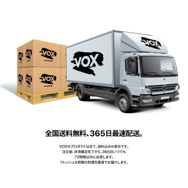 VOX 強炭酸水 500ml×24本 送料無料 世界最高レベルの炭酸充填量5.0 軟水 スパークリングウォーター 選べる5種類|vox-official-store|06