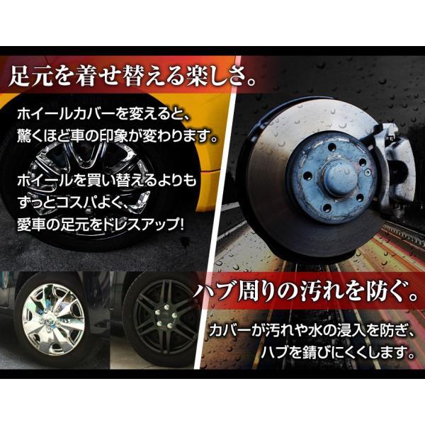 ホイールカバー 15インチ 4枚 トヨタ プリウス (クローム) SALE 一割引|vs1|03
