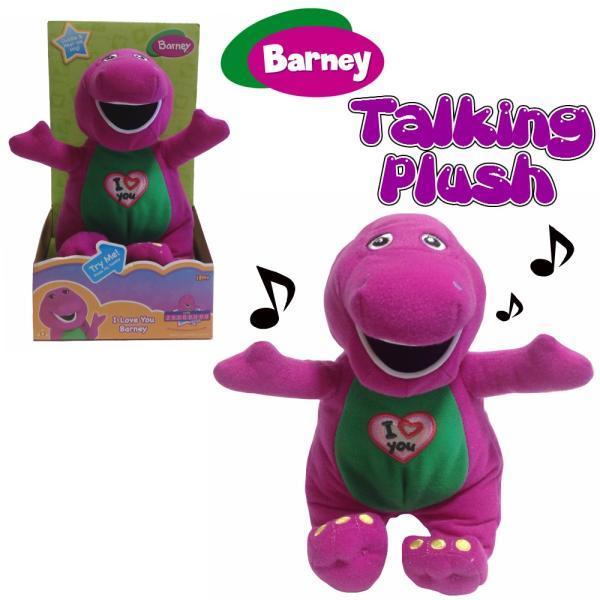 Barney バーニー トーキング プ...