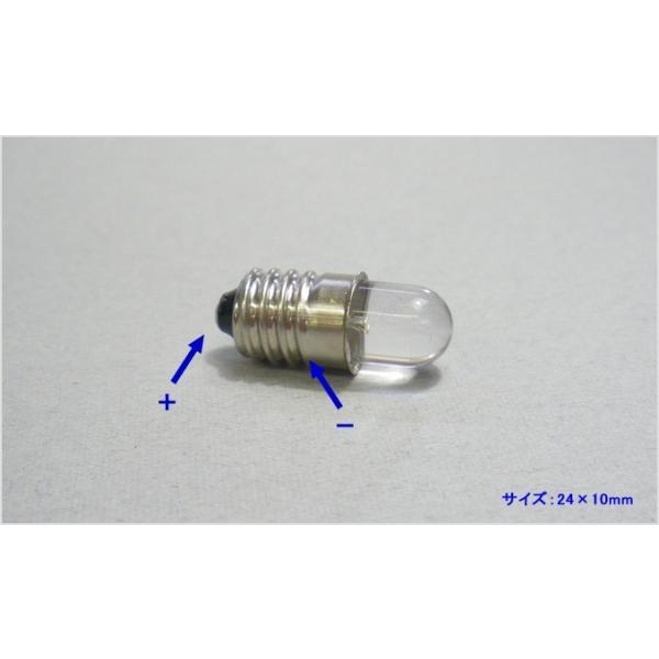 LED豆電球 3〜5V 電球色 口金サイズE10 送料216円・ポスト投函 (商品番号2102-1001) vshopu-2 02