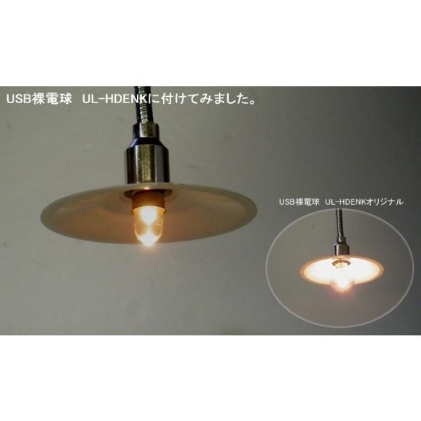 LED豆電球 3〜5V 電球色 口金サイズE10 送料216円・ポスト投函 (商品番号2102-1001) vshopu-2 03