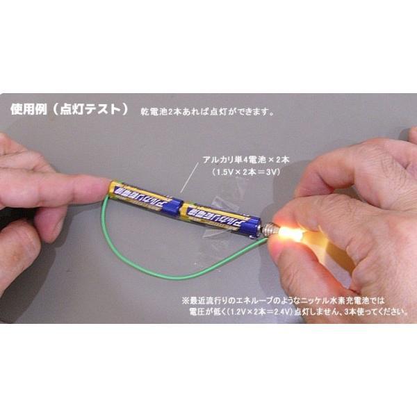 LED豆電球 3〜5V 電球色 口金サイズE10 送料216円・ポスト投函 (商品番号2102-1001) vshopu-2 05
