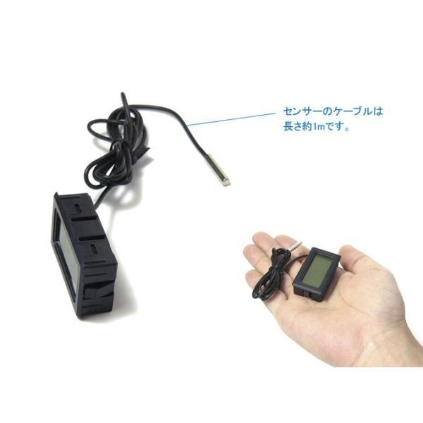 デジタル温度計(外部センサー式) ブラック 送料216円・ポスト投函 (商品番号2116-0602)|vshopu-2|02