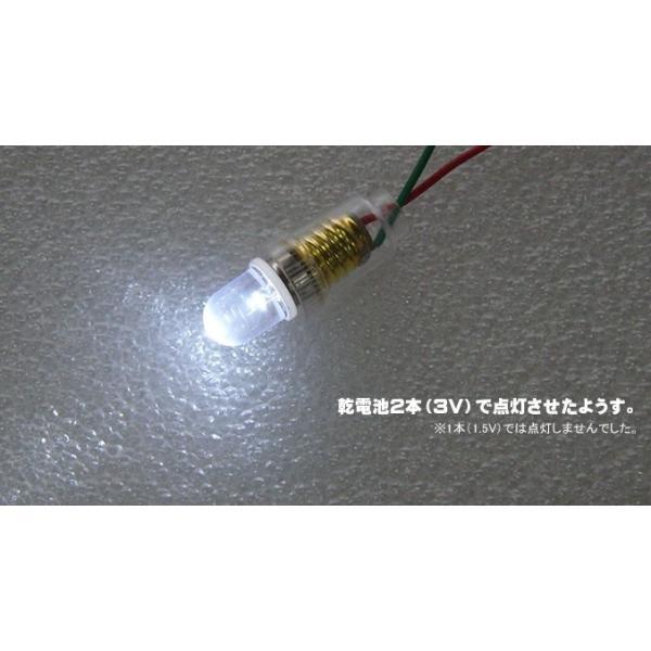 LED豆電球 3V 白色 口金サイズE10 送料216円・ポスト投函 (商品番号2124-2501)|vshopu-2|04