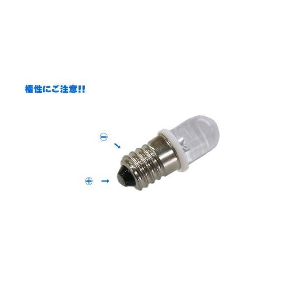 LED豆電球 3V 白色 口金サイズE10 送料216円・ポスト投函 (商品番号2124-2501)|vshopu-2|05