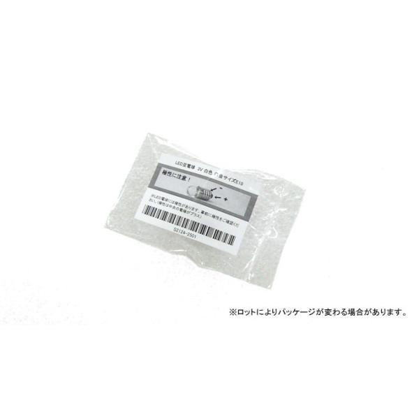 LED豆電球 3V 白色 口金サイズE10 送料216円・ポスト投函 (商品番号2124-2501)|vshopu-2|06