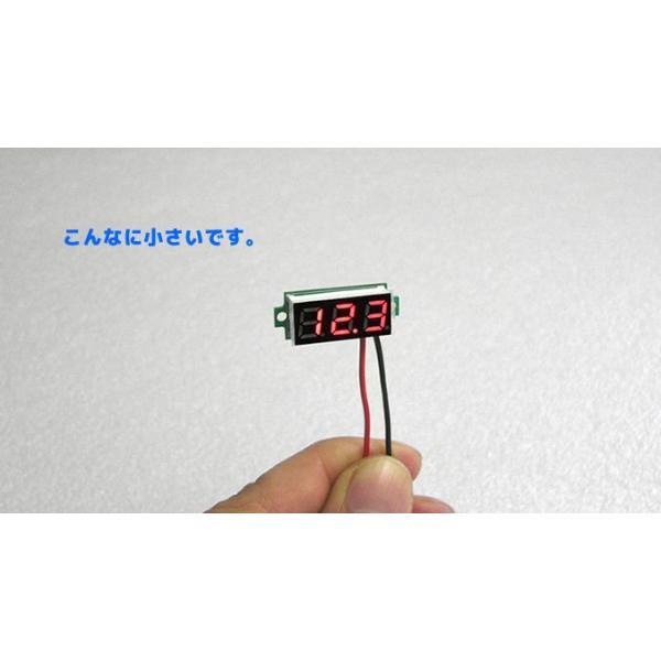 デジタル電圧計モジュール DC3.5-30V 【ミニ・赤】セール特価 送料216円・ポスト投函 (商品番号2145-1501)|vshopu-2|02