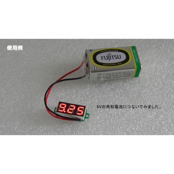 デジタル電圧計モジュール DC3.5-30V 【ミニ・赤】セール特価 送料216円・ポスト投函 (商品番号2145-1501)|vshopu-2|04