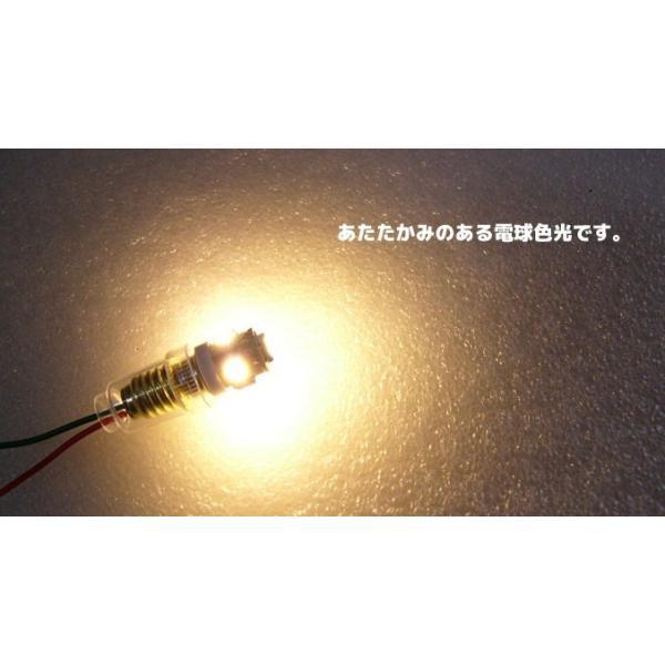 LED豆電球 12V 電球色 5LED 口金サイズE10 全国一律送料216円・ポスト投函 (商品番号2146-1201) vshopu-2 04