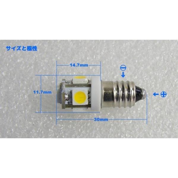 LED豆電球 12V 電球色 5LED 口金サイズE10 全国一律送料216円・ポスト投函 (商品番号2146-1201) vshopu-2 05