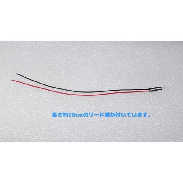 20cmリード線付きLED 3〜5V 白色 3mm径 抵抗付き 送料216円・ポスト投函 (商品番号2175-1501)|vshopu-2|03