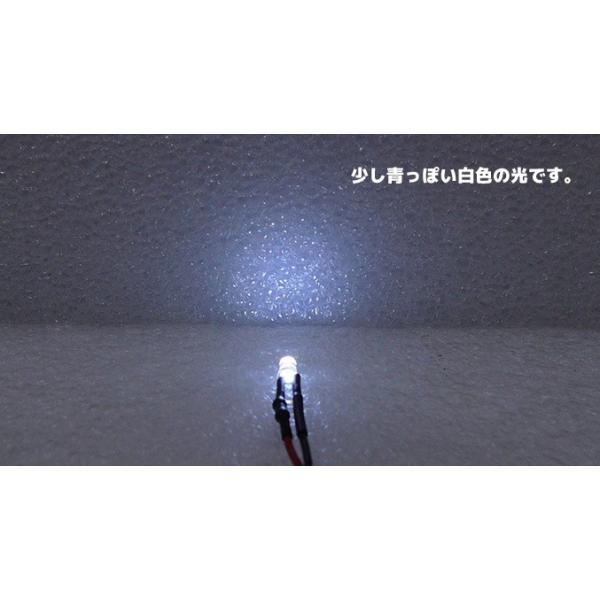 20cmリード線付きLED 3〜5V 白色 3mm径 抵抗付き 送料216円・ポスト投函 (商品番号2175-1501)|vshopu-2|04