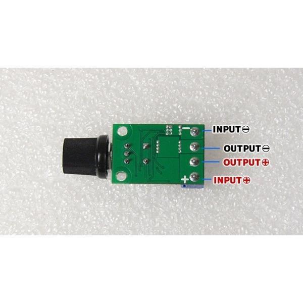 低電圧 超小型 PWMコントローラ DC5V-16V 10A 送料216円・ポスト投函 (商品番号2175-2901)|vshopu-2|03
