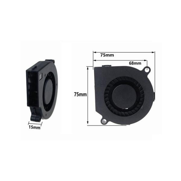 USBFAN 7.5cm DCブロアファン DC5V 0.3-0.4A 送料216円・ポスト投函 (商品番号2176-1901) vshopu-2 05