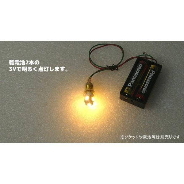 LED豆電球 3V 電球色 5LED 口金サイズE10 全国一律送料216円・ポスト投函 (商品番号217X-2101)|vshopu-2|03