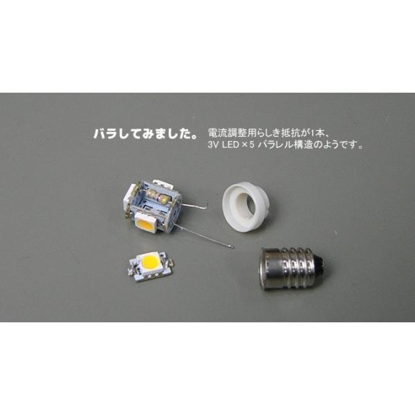 LED豆電球 3V 電球色 5LED 口金サイズE10 全国一律送料216円・ポスト投函 (商品番号217X-2101)|vshopu-2|04