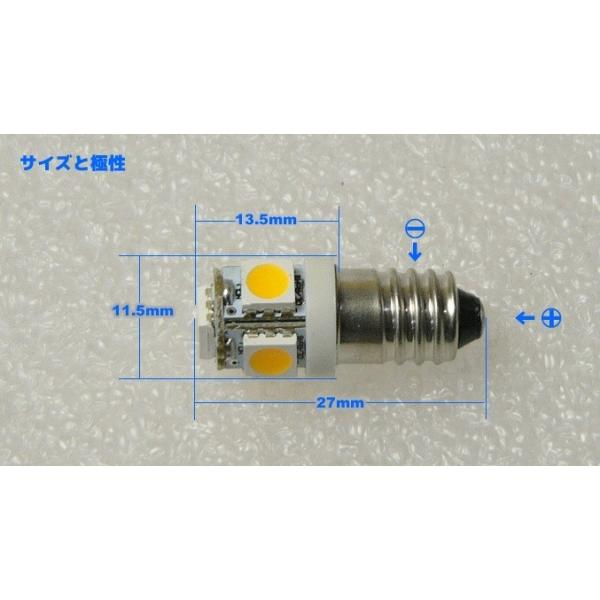 LED豆電球 3V 電球色 5LED 口金サイズE10 全国一律送料216円・ポスト投函 (商品番号217X-2101)|vshopu-2|05