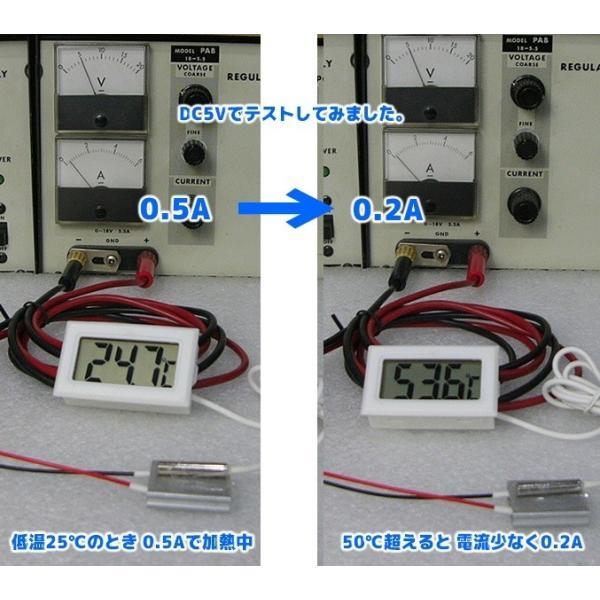 低電圧5V PTCヒーターチップ 50C 2420 送料216円・ポスト投函 (商品番号217Z-2001)|vshopu-2|05