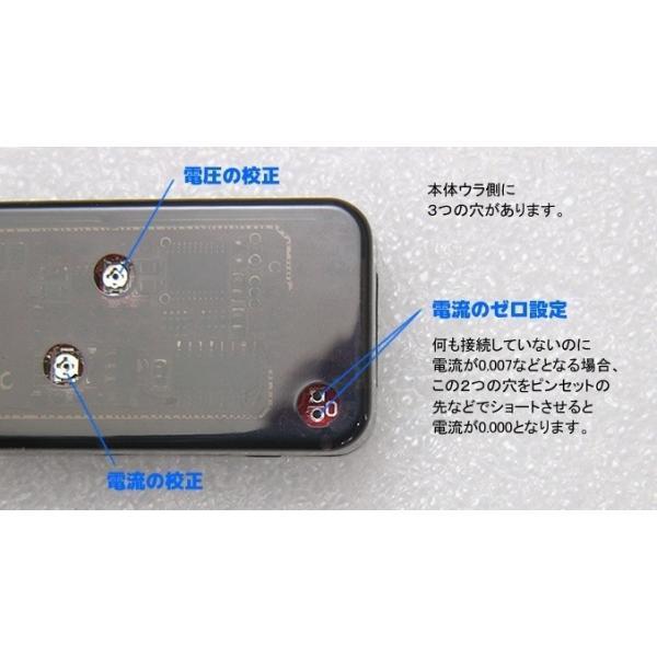 USBチェッカー 3.5-30V 0-5A 【下3桁表示・ゼロ設定可】 全国一律送料216円・ポスト投函 (商品番号2193-1301)|vshopu-2|03